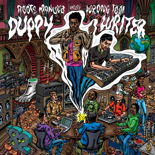 Duppy Writer - Roots Manuva vs. Wrongtom