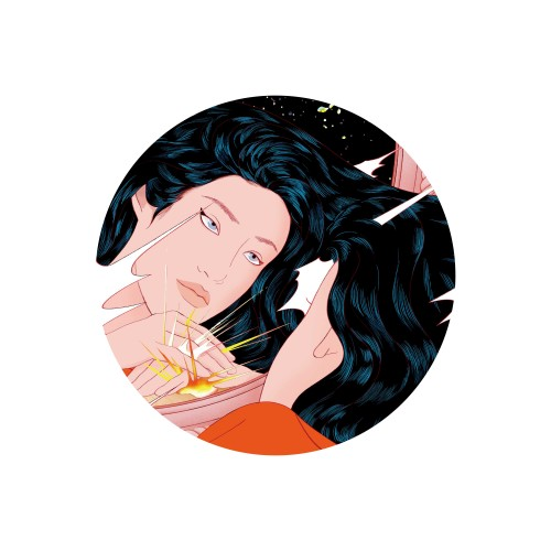 It Makes You Forget (Itgehane) [Remixes] - Peggy Gou