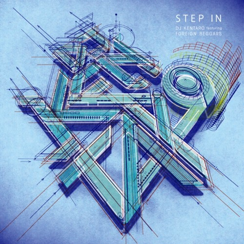 Step In - DJ Kentaro