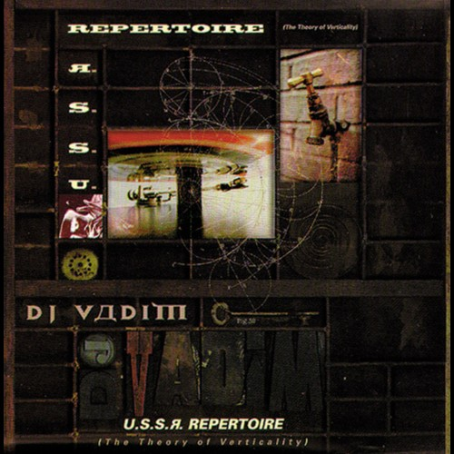USSR Repertoire / The Theory Of Verticality -